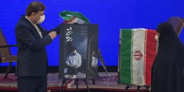 عکس  مراسم گرامیداشت شهیدان انصاری و نورانی در رشت