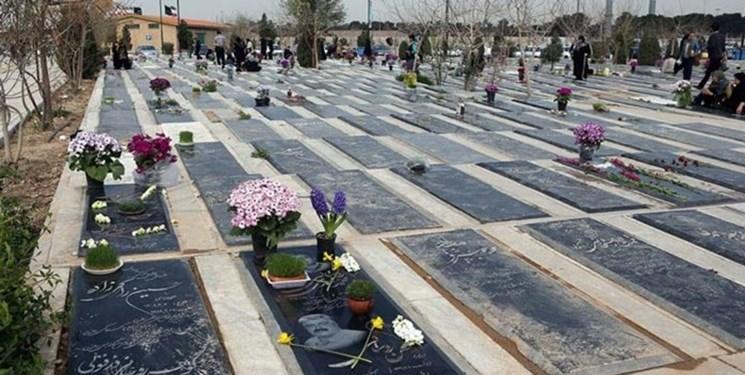 آخرین وضعیت گورستان جدید تهران/طلب هزاران میلیاردی شهرداری از دولت