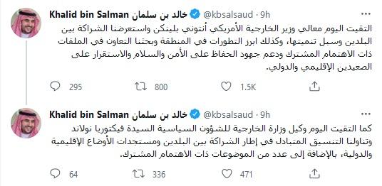 خالد بنسلمان از جرئیات گفتگو با بلینکن خبر داد