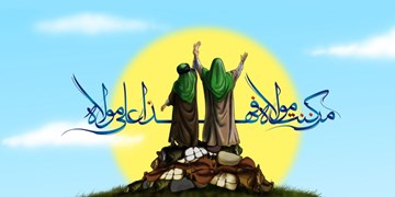 رونمایی از دو اثر ویژه عید غدیر در دهه ولایت+فیلم