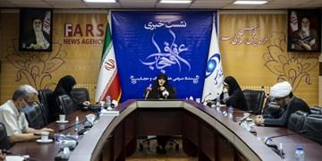نشست خبری هفته حجاب و عفاف