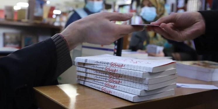 دولت فرهنگ  اولویتهایی برای حال خوب کتاب و کام شیرین کتابخوانها در دولت آینده