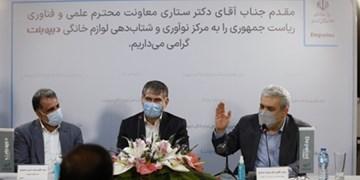 افتتاح مرکز نوآوری و شتابدهی لوازم خانگی «دیپوینت»/ستاری: روح فرهنگ و هویت ایرانی باید بر محصولات حاکم شود