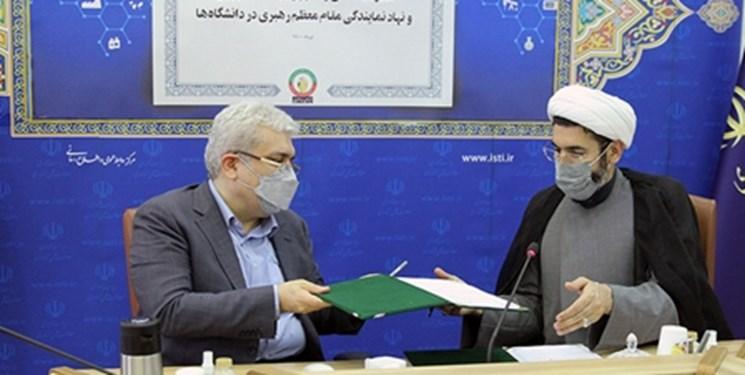 کانونهای فارغالتحصیلان خارجی در ایران راهاندازی میشود/ستاری: بیش از 2400 نخبه ایرانی از خارج جذب شدند