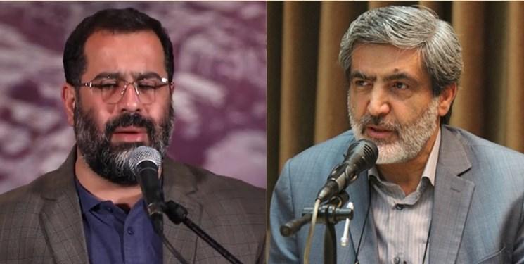توسلخوانی سماواتی و بذری در تهران و قم