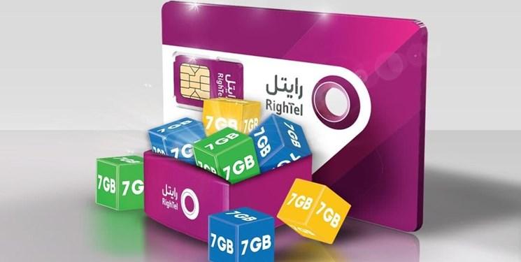 خرید به صرفهترین سیمکارت کشور؛ ۴۹گیگابایت اینترنت با قیمت ۷هزار تومان