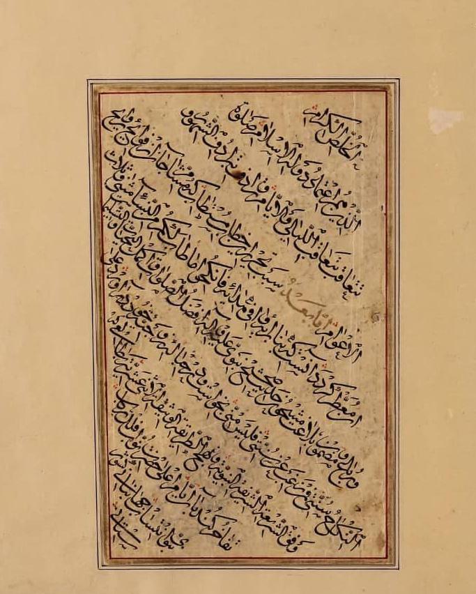 عقد و نکاح در حرم امام رضا (ع) سنتی به قدمت ۵ قرن+اسناد قدیمی