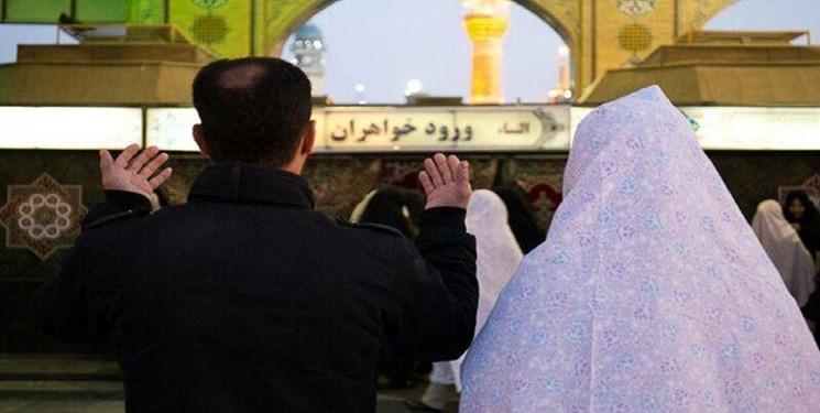 عقد و نکاح در حرم امام رضا (ع) سنتی به قدمت 5 قرن+اسناد قدیمی