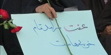 فیلم| نظر فعالان فرهنگی در مورد ترویج حجاب و عفاف
