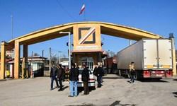 توقف پذیرش مسافر و کالا  در مبادی ورودی عراق از  شنبه تا صبح دوشنبه