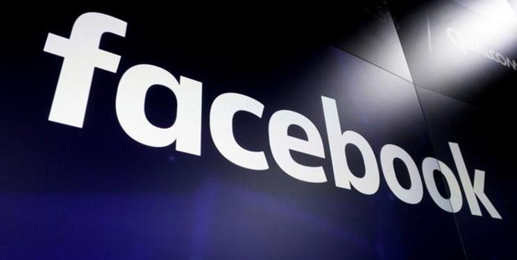 حکمرانی مجازی| روسیه فیس بوک و توییتر را جریمه کرد