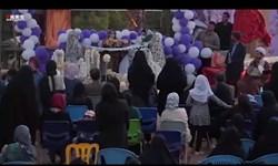 فیلم  عقد دو جوان بیجاری در فضایی متفاوت/با ازدواج آسان زندگی شیرینتر میشود