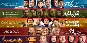 ساداتیان: تلویزیون در حوزه سریالسازی عملکرد مشخصی ندارد/ آثار شبکه نمایش خانگی چگونه ممیزی شوند؟