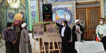 اگر رسانهها بودند، قیام شیراز از فاجعه گوهرشاد پیشگیری میکرد