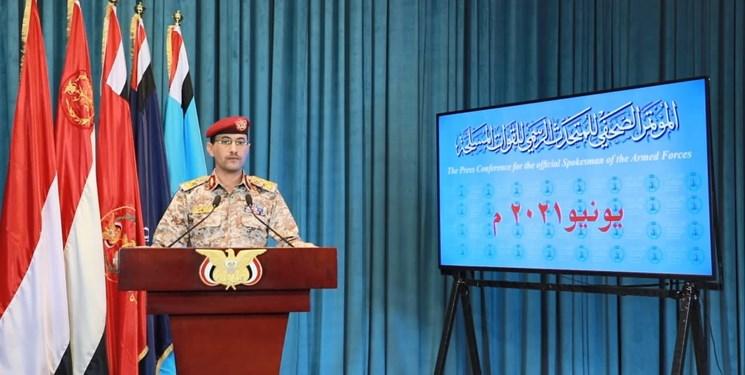 ارتش یمن جزئیات عملیات «النصر المبین» علیه عناصر تکفیری را اعلام کرد
