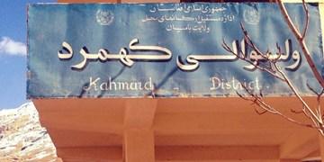 تحولات افغانستان؛ باز پسگیری دو شهرستان بامیان از طالبان