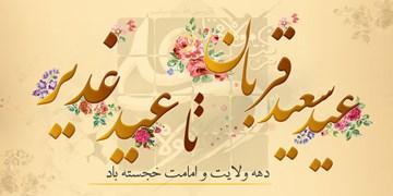 مطالبه تشکلهای غدیری از شورای شهر مطالبه فرهنگی است/ جلوگیری از بیبندوباری با وضع قوانین در مشهد
