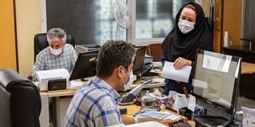 صرفهجویی برق ساعات کاری ادارات کرمانشاه را به ۴ ساعت کاهش داد