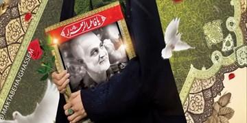 فیلم | دختران «حاج قاسم» در میدان حجاب و عفاف