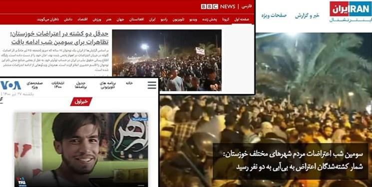 کشتهسازی محور رسانههای ضدانقلاب/ خبرهایی از خوزستان که منبع ندارند!