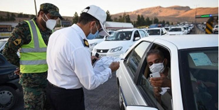 مردم برای دریافت مجوز تردد بین استانی به فرمانداریها مراجعه نکنند