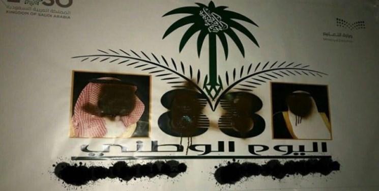 فراخوان تظاهرات علیه دولت عربستان در روز عرفه؛ عکس سران سعودی سوزانده شد+فیلم