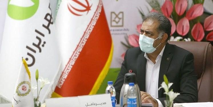 تصویب افزایش سرمایه بانک مهر ایران به 5000 میلیارد تومان