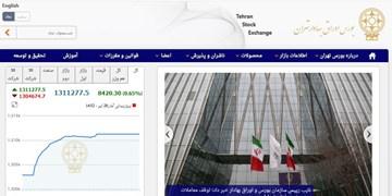 ارتقاء بیمه اتکایی امین از فرابورس به بازار بورس تهران/ شرکتهای غیر دولتی 7 درصد سهم بازاربیمه اتکایی دارند