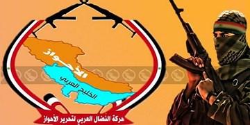 پخش اعترافات سرکرده گروهک الاحوازیه امشب از شبکه مستند