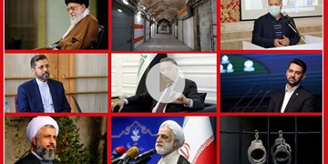 فارس۲۴| مهمترین خبرهای ۲۴ ساعت گذشته