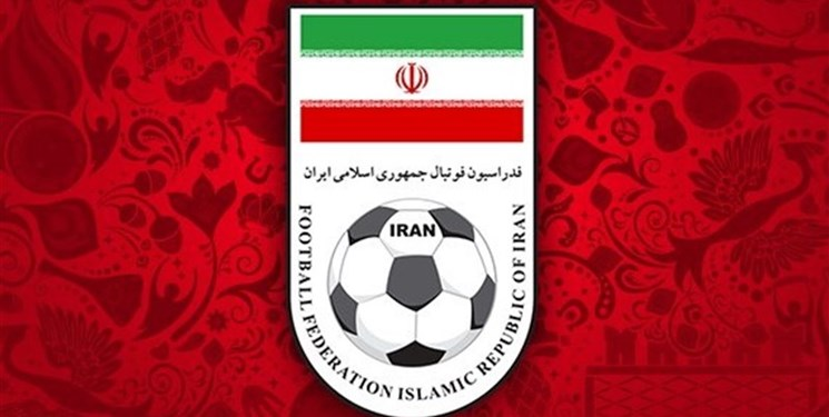واکنش فیفا و AFC درباره اقدامات انجام شده مربوط به اساسنامه فدراسیون