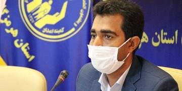 اعلام روشهای غیرحضوری پرداخت نذورات عید قربان در هرمزگان