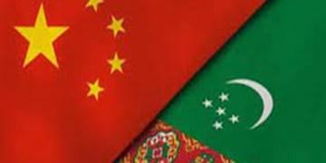 تدوین اسناد مهم تجاری برای گسترش روابط چین و ترکمنستان