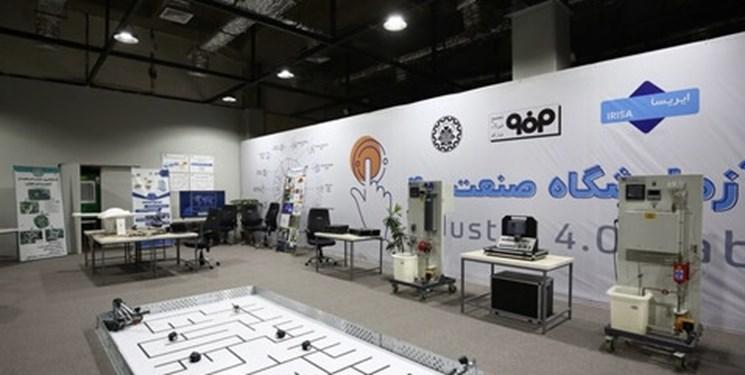 راهاندازی آزمایشگاه دیجیتال در اصفهان/ اقدامی همتراز با روندهای جهانی