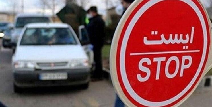 هر ۲۴ ساعت ۷۰۰ خودرو در گیلان جریمه میشوند/ ورود ۱۵ خودرو در هر دقیقه به  گیلان