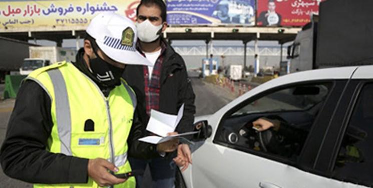بیش از ۱۱۰۰ خودرو غیربومی در جادههای خراسان رضوی  جریمه شدند/ ۴ کشته و ۴۴ مجروح طی شبانه روز گذشته