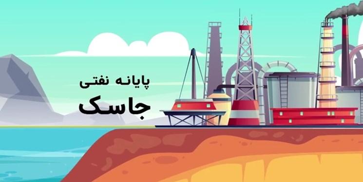 چرا پروژه خط انتقال نفت خام گوره - جاسک مهم و راهبردی است؟