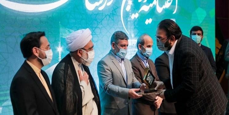موفقیت تهیه کننده قمی در جشنواره رسانهای آستان قدس رضوی