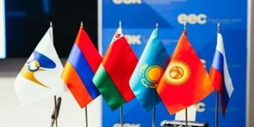 قرقیزستان  میزبان نشست نخستوزیران اتحادیه اوراسیا