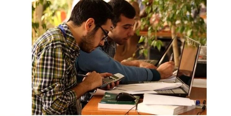 محیط یادگیری دانشگاهی مجازی کاربردی و فعال دانشی، بینشی، توانمندی (دابیتو)