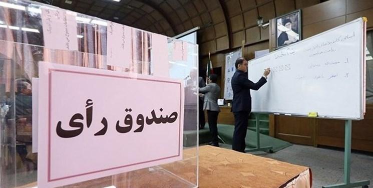 برگزاری انتخابات شورای مرکزی انجمن مستقل علوم پزشکی/ امیررضا بیگی دبیر شد