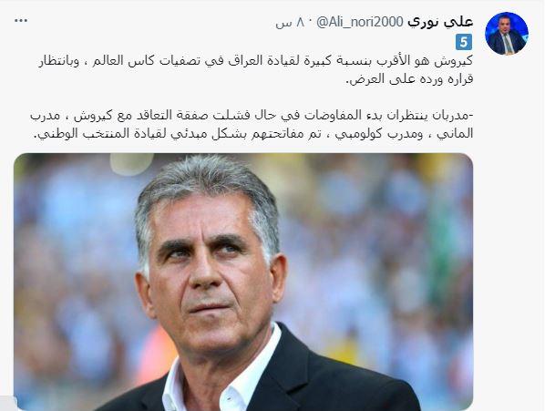 تکذیب شرط کیروش برای اقامت در امارات و توطئه علیه او!