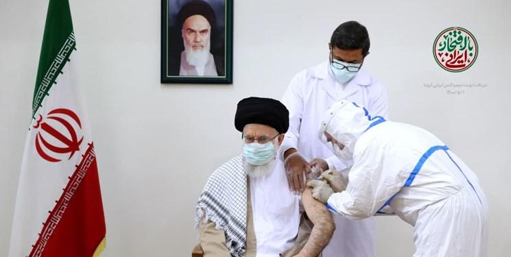 رهبر انقلاب نوبت دوم واکسن ایرانی کرونا را دریافت کردند
