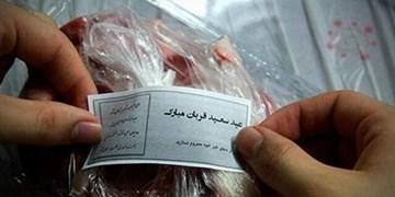 توزیع 313 بسته معیشتی در دهه ولایت توسط خیرین مسجد جامع شهرکرد