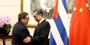 چین تحریمها و مداخلات آمریکا علیه کوبا را محکوم کرد