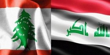 بیروت: عراق سوخت مورد نیاز تولید برق لبنان را ظرف 7 تا 10 روز آینده میرساند