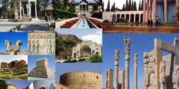 ایران، پکیجی تمام عیار از گردشگری
