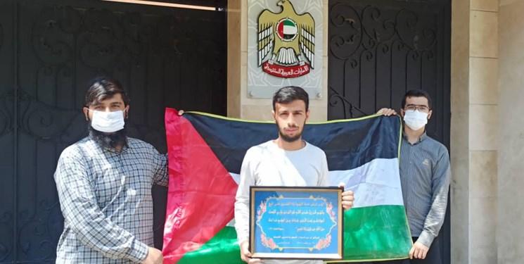 اهدای تابلو درباره نابودی رژیم صهیونیستی به سفارت امارات توسط دانشجویان