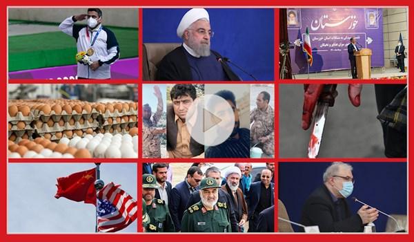 فارس۲۴ از اولین مدال طلای المپیک ایران تا آخرین وضعیت خوزستان
