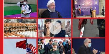 فارس۲۴|از اولین مدال طلای المپیک ایران تا آخرین وضعیت خوزستان